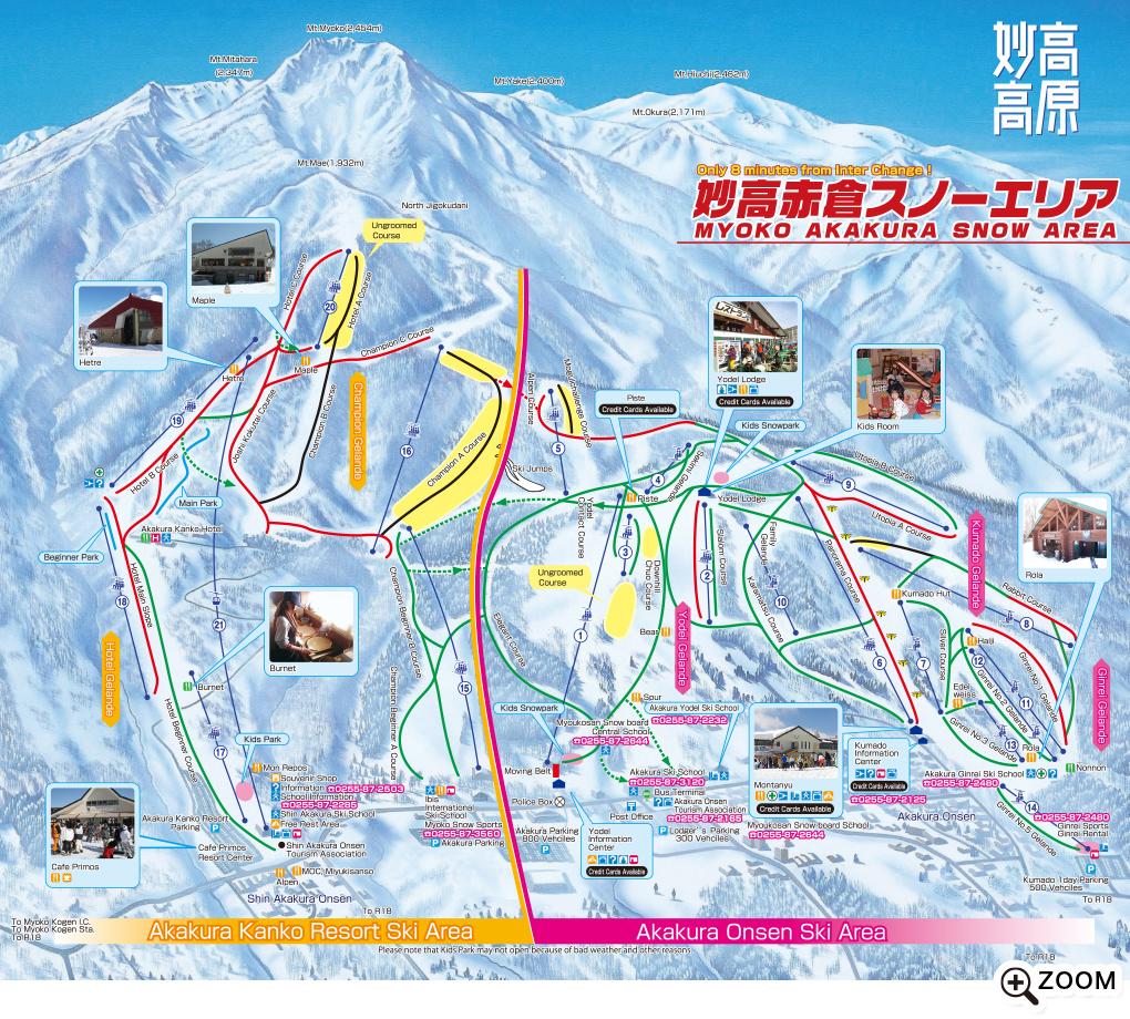 赤倉温泉スキー場 全山マップ