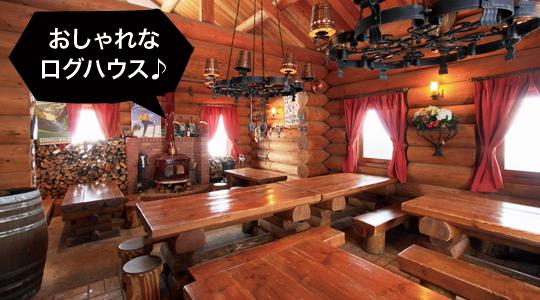 妙高 赤倉溫泉滑雪場美食介紹