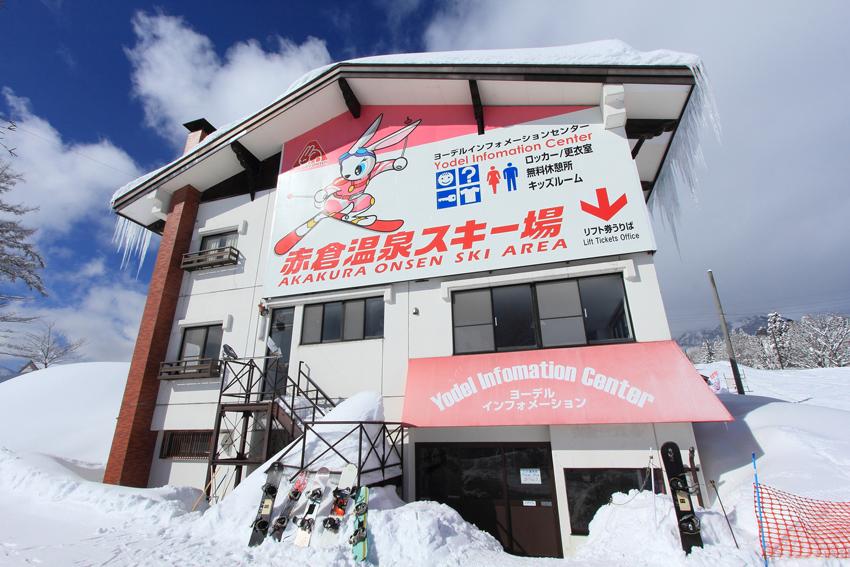 Yodel Information Center